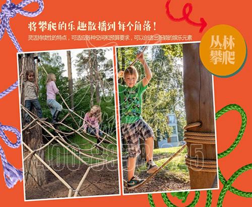 厂家设计儿童拓展训练乐园,户外探险丛林攀爬丛林穿越设备